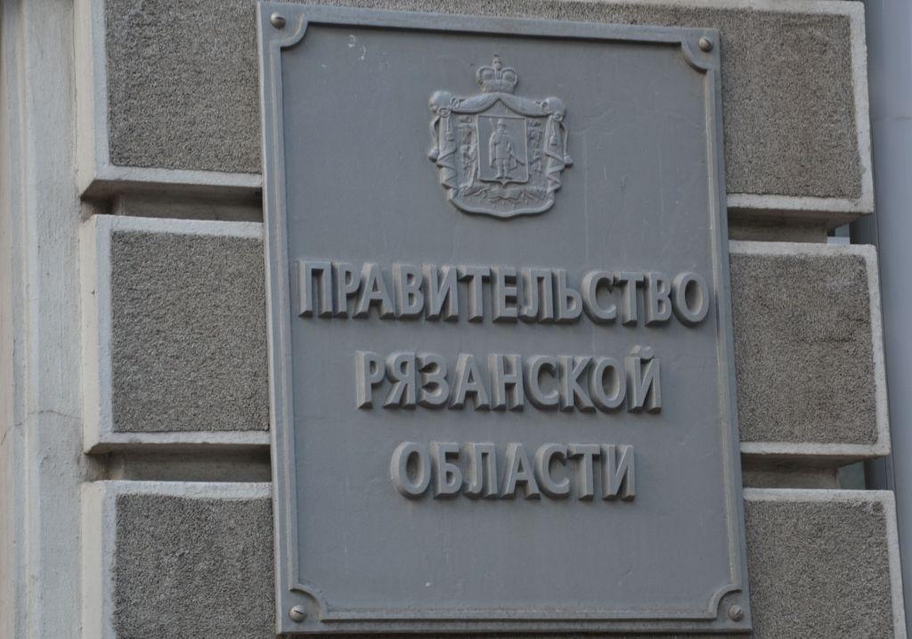 Правительство Рязанской области подписало соглашение о сотрудничестве с GEA